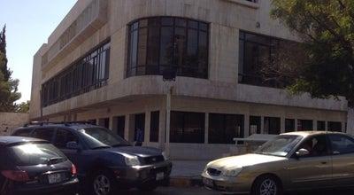 Photo of Library Abdul Hamid Shoman Library | مكتبة عبد الحميد شومان at Between 1st & 2nd Circle - Jabal Amman, Amman, Jordan