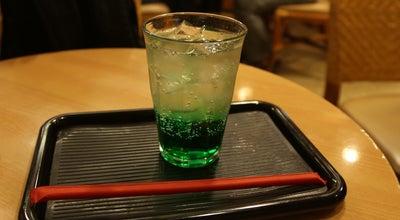 Photo of Tea Room コーヒーガーデン at 元町26-22, 門真市 571-0057, Japan