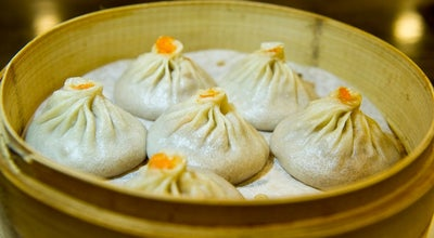 Photo of Chinese Restaurant Dumpling Cafe at 695 Washington St, Boston, MA 02116, United States