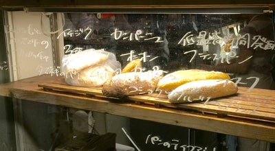 Photo of Wine Bar アヒルストア (Ahiru Store) at 富ヶ谷1-19-4, 渋谷区, Japan