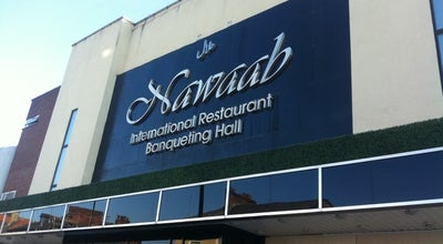 Photo of Indian Restaurant Nawaab at 1008 Stockport Road, Manchester M19 3WN, United Kingdom