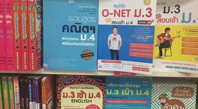 Photo of Bookstore SE-ED Book Center (ซีเอ็ด บุ๊คเซ็นเตอร์) at Tesco Lotus Pranburi, Sam Roi Yot, Thailand