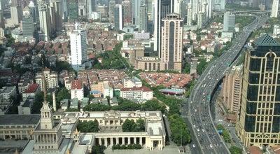 Photo of Hotel 静安香格里拉大酒店  Jing An Shangri-La at 1218 M Yan'an Rd, Shanghai, Sh 200040, China