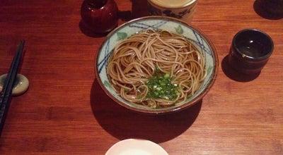 Photo of Japanese Restaurant Takara at 14 Rue Moliere, Paris 75001, France