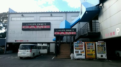 Photo of Arcade THE 3RD PLANET 富士店 at 永田町2-99, 富士市 417-0055, Japan