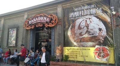 Photo of Beer Garden Pasadena 帕莎蒂娜駁二倉庫餐廳 at 駁二藝術特區c3倉庫, Yancheng District 803, Taiwan
