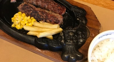 Photo of Steakhouse ブロンコビリー 昭島昭和の森店 at つつじが丘1丁目1-18, 昭島市 196-0012, Japan