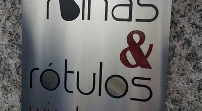 Photo of Bar Rolhas & Rotulos at Largo Da Oliveira Nº 11, Guimaraes 4800-438, Portugal