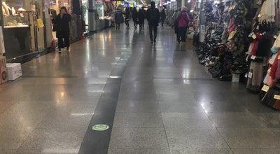 Photo of Mall 명동지하쇼핑센터 (Myeongdong Underground Shopping Center) at 중구 남대문로 67, Seoul 100-092, South Korea