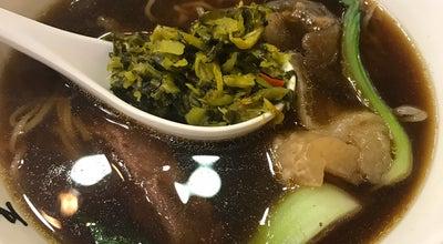 Photo of Taiwanese Restaurant Xiao Wang Beef Noodle 小王牛肉麵 at Shop F23, 1/f, Popcorn, 9 Tong Yin St, Tseung Kwan O, Hong Kong