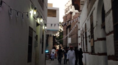 Photo of Historic Site Historic District | المدينة التاريخية at Down Town, Jeddah, Saudi Arabia
