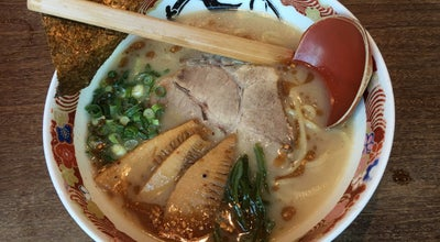 Photo of Food とんこつらーめん 七志 上大岡店 at 港南区上大岡西1-18-5, 横浜市, Japan