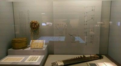 Photo of Museum 국립한글박물관 (National Hangeul Museum) at 용산구 서빙고로 139, Seoul 04383, South Korea