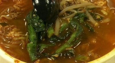 Photo of BBQ Joint Yummy Korean BBQ Pearlridge Downtown Food Court at Aiea, HI 96701, United States