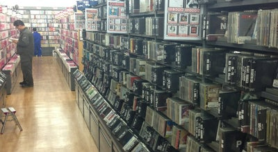 Photo of Bookstore ブックオフ 6号ひたちなか市毛店 at 市毛909-2, ひたちなか市 312-0033, Japan