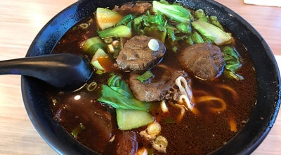 Photo of Taiwanese Restaurant Bull Demon King at 8632 Valley Blvd, Rosemead, CA 91770, United States