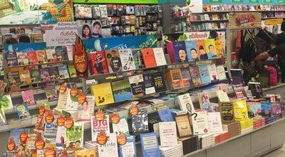 Photo of Bookstore SE-ED Book Center (ซีเอ็ดบุ๊คเซ็นเตอร์) at Centralplaza Suratthani, Surat Thani 84000, Thailand