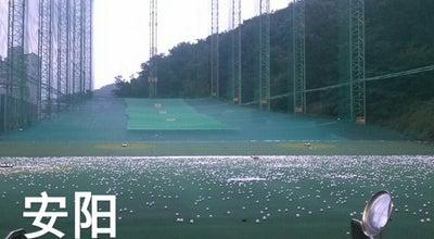 Photo of Golf Course 코리아골프클럽 at 만안구 박달로 380, 안양시, South Korea