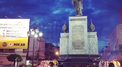 Photo of Monument / Landmark พระบรมราชานุสาวรีย์ พลตรีพระเจ้าบรมวงศ์เธอ กรมหลวงประจักษ์ศิลปาคม (HRH Prince of Prajak Silapakhom Statue Monument) at Thahan Rd., Mueang Udon Thani 41000, Thailand