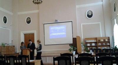 Photo of Library Смоленская Областная Универсальная Библиотека им. Твардовского at Смоленск, Russia