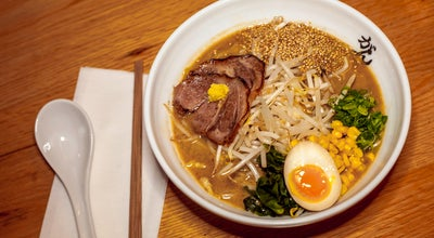 Photo of Japanese Restaurant Ganko Ittetsu Ramen at 318 Harvard St, Brookline, MA 02446, United States