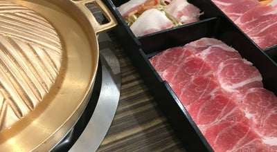 Photo of BBQ Joint Bar B Q Plaza (บาร์ บี คิว พลาซ่า) at Centralplaza Udon Thani, Mueang Udon Thani 41000, Thailand