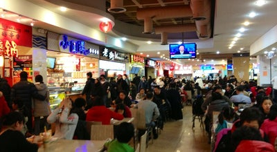 Photo of Food Court New World Mall Food Court at 136-20 Roosevelt Ave, Flushing, NY 11354, United States
