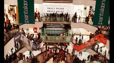 Photo of Tourist Attraction South City Mall at 375, Prince Anwar Shah Road, Kolkata (Calcutta), India