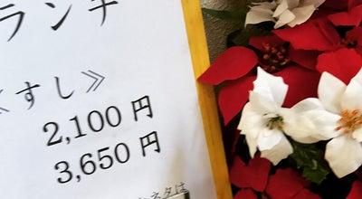 Photo of Sushi Restaurant 寿司 やじま at 東1-26-31, 渋谷区 150-0011, Japan