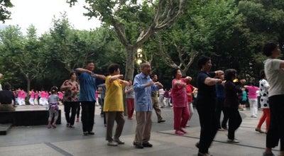 Photo of Park 衡山公园   Hengshan Park at 广元路2号, 上海市, 上海, China