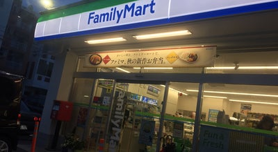 Photo of Convenience Store ココストア 宜野湾真志喜二丁目店 at 真志喜二丁目26-1, 宜野湾市 901-2224, Japan