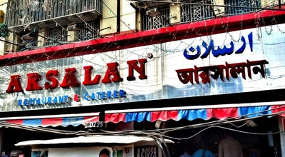 Photo of Indian Restaurant Arsalan Restaurant at 191 Park Street, Kolkata (Calcutta) 700017, India
