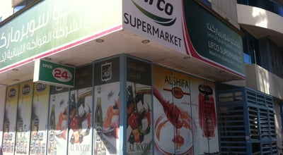 Photo of Grocery Store Lifco Supermarket at Sheikh Zayed Road, Dubai, United Arab Emirates