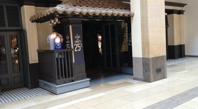 Photo of Clothing Store Hollister Co. at St. Andrews St, Cambridge CB2 3BJ, United Kingdom