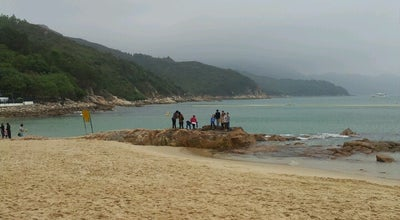 Photo of Beach Hung Shing Yeh Beach at Yung Shue Wan, Lamma Island, Hong Kong
