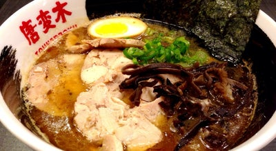 Photo of Restaurant Tohenboku Ramen at 261 Queen St W, Toronto M5V 1Z4, Canada