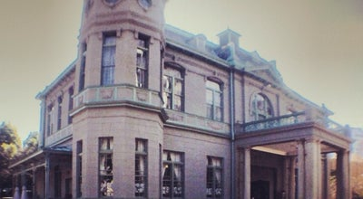Photo of History Museum 旧福岡県公会堂 貴賓館 at 中央区西中洲6-29, 福岡市 810-0002, Japan