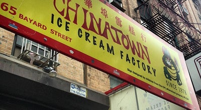 Photo of Fast Food Restaurant Chinatown Ice Cream Factory at 65 Bayard St # B, New York, NY 10013, United States