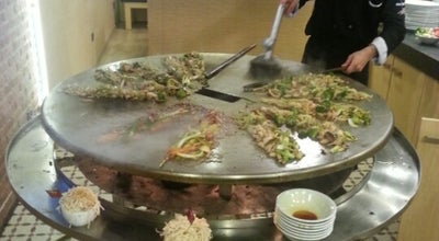 Photo of BBQ Joint The Mongolian Barbeque at İstanbul, Turkey