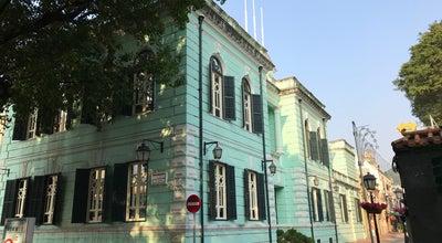 Photo of History Museum Museum of Taipa and Coloane History at R. Correia Da Silva, Taipa, Macao