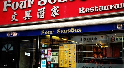Photo of Chinese Restaurant Four Seasons Chinese Restaurant - Bayswater at 84 Queensway, Bayswater, London W2 3RL, United Kingdom