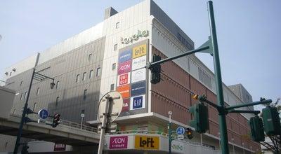 Photo of Mall ラブラ万代 (LoveLa Bandai) at 中央区万代1-5-1, 新潟市 950-0088, Japan