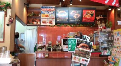 Photo of Burger Joint モスバーガー 奈良新庄店 at 柿本97-3, 葛城市 639-2111, Japan