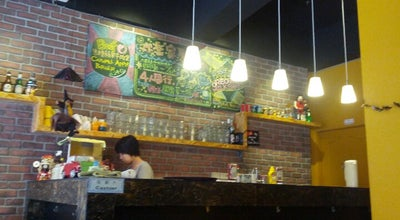Photo of American Restaurant Table Joe's at 和福街102號, Hsinchu, Taiwan