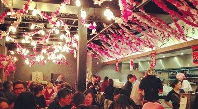 Photo of Restaurant Kinka Izakaya Bloor at 559 Bloor St W, Toronto, ON M5S 1Y6, Canada