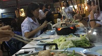Photo of BBQ Joint ต้นโอ๊ค บุฟเฟต์หมูกะทะ at Si Sa Ket, Thailand