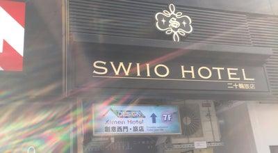 Photo of Hotel 高絲旅時尚旅館 Go Sleep Hotel at 西寧南路36號9樓, Taiwan, Taiwan