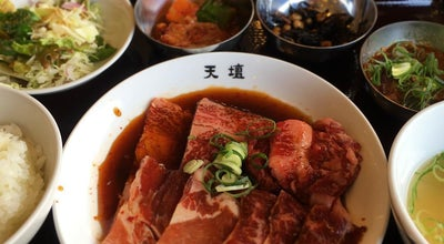Photo of BBQ Joint 天壇 草津店 at 東草津2-2-45, 草津市, Japan