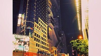Photo of Neighborhood Causeway Bay 銅鑼灣 at Causeway Bay, Hong Kong