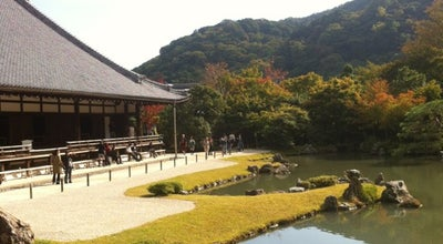 Photo of Tourist Attraction Tenryuji Temple at 右京区嵯峨天龍寺芒ノ馬場町68, Kyoto 616-8385, Japan